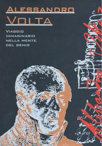 """Copertina del catalogo della mostra """"Viaggio immaginario nella mente del genio"""""""
