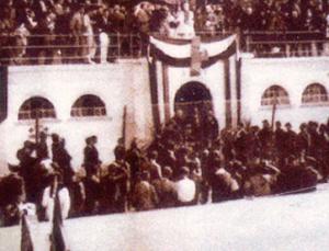 La cerimonia di inaugurazione dello stadio